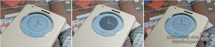 LG G3, 퀵서클케이스, 기능, 시계