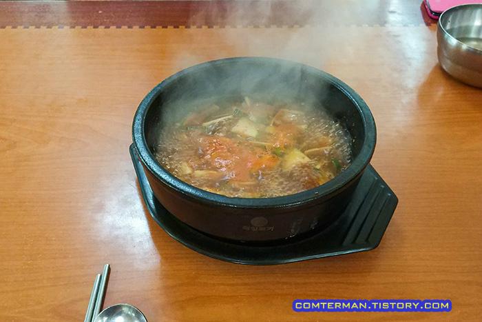 들밥 가든 보리밥정식 된장