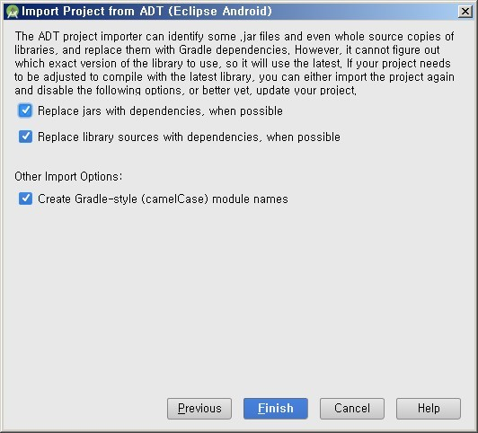 안드로이드 스튜디오 이클립스 프로젝트 불러오기 변환 Android Studio Import Eclipse Project
