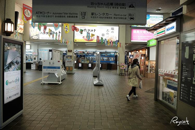 마츠야마역 대합실