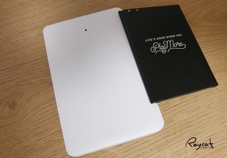 LG V20 배터리팩