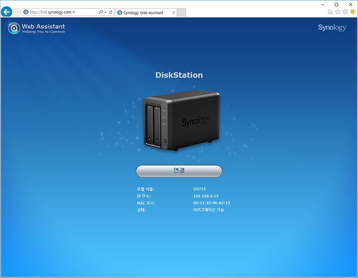 시놀로지 DS715 후기, 2베이 기가비트 지원, NAS,IT,IT 제품리뷰,후기,사용기,시놀로지,Synology,기가비트,기가인터넷,시놀로지 DS715 후기편을 준비하면서 2베이 기가비트 지원 NAS를 사용해 봤는데요. 과거에는 100Mbps 지원하는 공유기가 주류였지만 요즘에는 왠만하면 기기비트를 지원하죠. 사무용에서 사용하더라도 최근에는 4베이 또는 2베이의 제품을 많이 사용합니다. 적정한 가격에 시놀로지 DS715는 상당히 많은 기능을 제공해 줍니다. 시놀로지의 운영체제인 DSM은 상까지 받을 정도로 상당히 기능을 익히고 사용하는데 편리하게 되어있습니다. 사실 NAS를 직접 구성해도 되죠. 컴퓨터를 한대 만들어서 하면 되니까요. 하지만, 쉽게 접속하고 사용하게 만들려면 생각보다 많은 것들을 해야 합니다. 비용도 결국 들어가죠. 그럴바에는 시놀로지 NAS 처럼 이미 잘 구축된 시스템을 쓰는것도 좋습니다. 시놀로지 DS715는 많은 앱을 이용해서 기능을 추가할 수 있으며 쉬운 연결 그리고 좋은 안정성을 가지고 있습니다. 디자인도 잘 나왔죠.