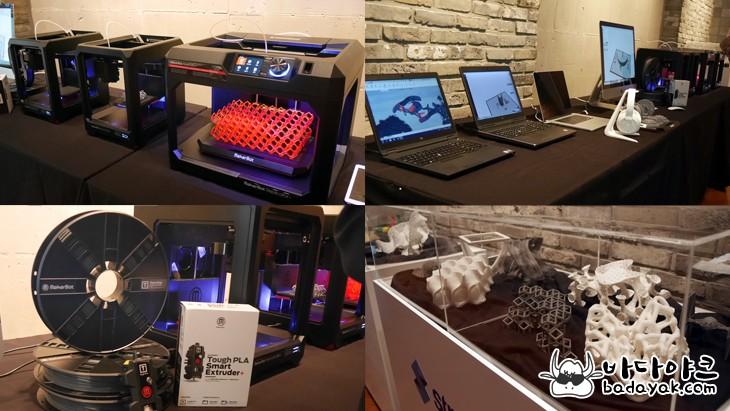 데스크탑용 3D 프린터 메이커봇 레플리케이터 플러스