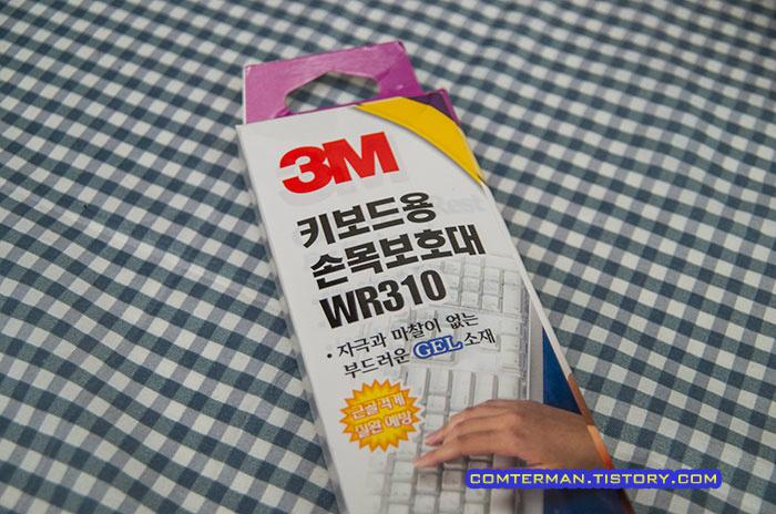 3M WR310 손목받침대 Gel Wrist Rest