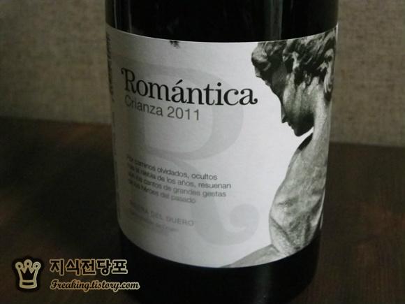 Romantica Crianza 2011