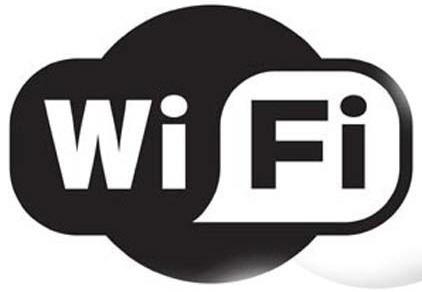 와이파이 무선 공유기 비밀번호 암호 설정 방법