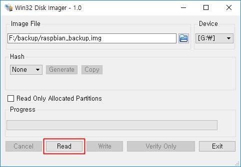 라즈베리파이 SD카드 이미지 백업 방법 (Win32DiskImager 사용)