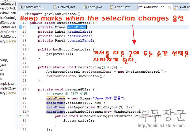 이클립스(Eclipse) 변수, 함수 더블 클릭시 동일한 문자 하이라이트 되게 하는 옵션