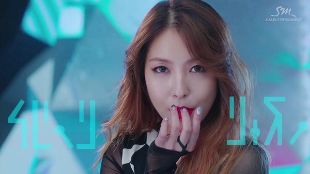 보아(BoA) - Kiss My Lips 앨범 감상평