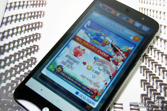 카톡게임, 구름이 되고팡, 퍼즐게임, 2048, 캔크, 중독성 게임, 추천