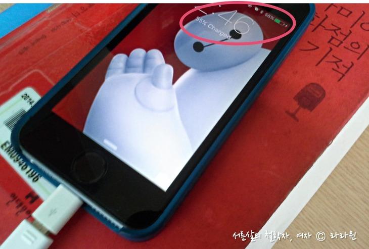 아이폰 젠더, 갤럭시 충전기로 아이폰 충전