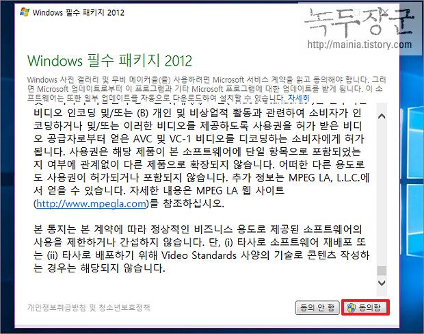 윈도우10 무비 메이커 다운받아서 사용하는 방법