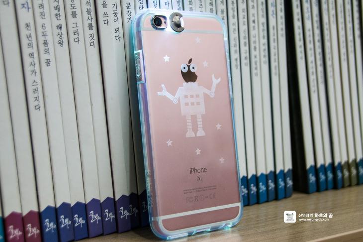 아이폰6s 케이스
