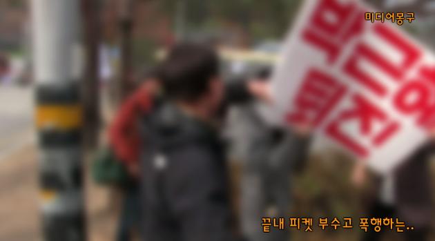 [영상] 박정희 99주년 탄신제, 폭행과 폭언 고발