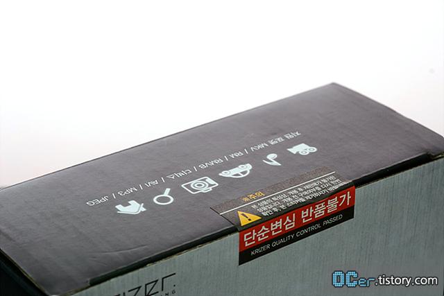 디빅스플레이어 추천, 크라이저 minicube X5, divx 플레이어, 디빅스플레이어 풀hd, 새로텍에이빅스q3, 디빅플레이어, 디빅스, 디비코, 디빅, 차량용디빅스플레이어, tv녹화, DVD플레이어, 디빅스플레이어가격비교, 디빅스플레이어코덱, 디빅스플레이어인코딩, 디빅스플레이어기능, 디빅스플레이어변환, 디빅스플레이어오류, 디빅스플레이어란, 디빅스플레이어사용방법, 크라이저 미니큐브, 크라이저 minicube, 크라이저x6+, minicube x6+, 리뷰, It, 타운리뷰, 이슈, 타운포토, 타운뉴스, 사진, OCER, IT리뷰