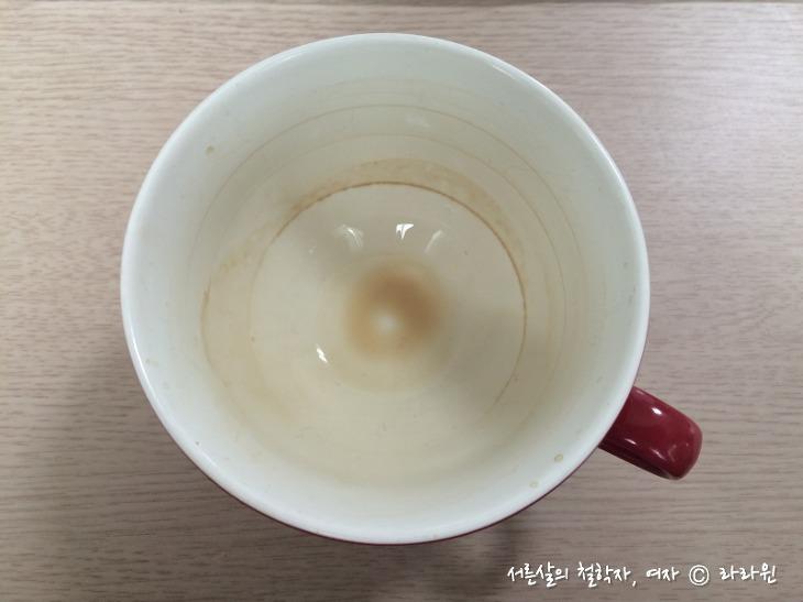 커피 찌든때 없애기, 홍차 찌든때 제거