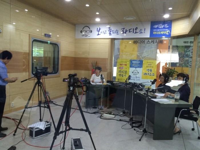 대전시청자미디어센터 라디오제작 체험 준비했어요 사전공지