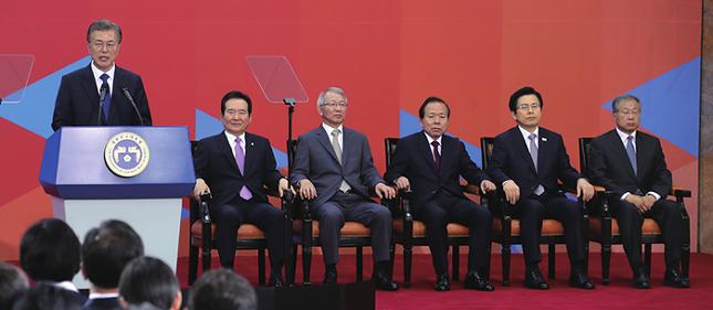 문재인 대통령 취임
