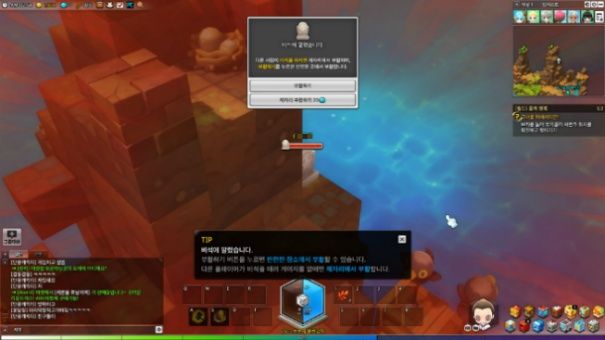 메이플스토리2, maplestory2, rpg game
