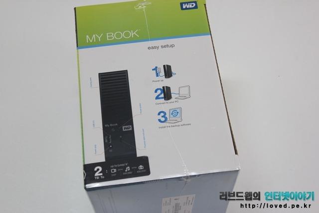 WD 외장하드 마이북 이센셜 에디션 2TB 패키지