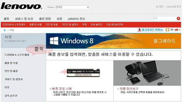 ThinkPad R32