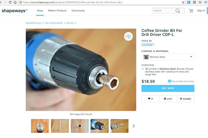 커피 그라인더 5각 비트
