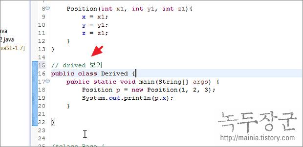 이클립스(Eclipse) 성능 향상을 위해 Spelling 체크 기능 끄기