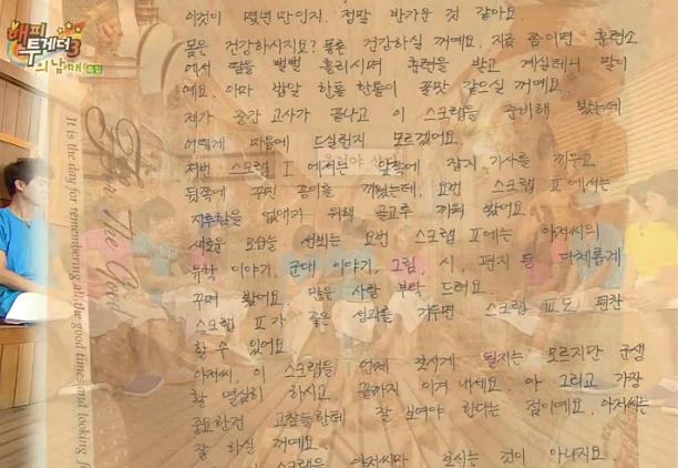 박경림 글씨