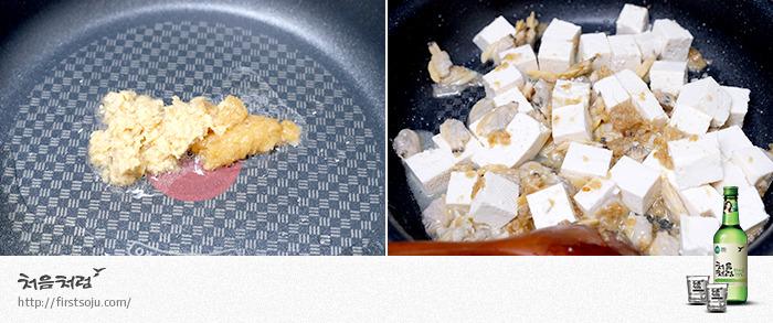바지락 요리