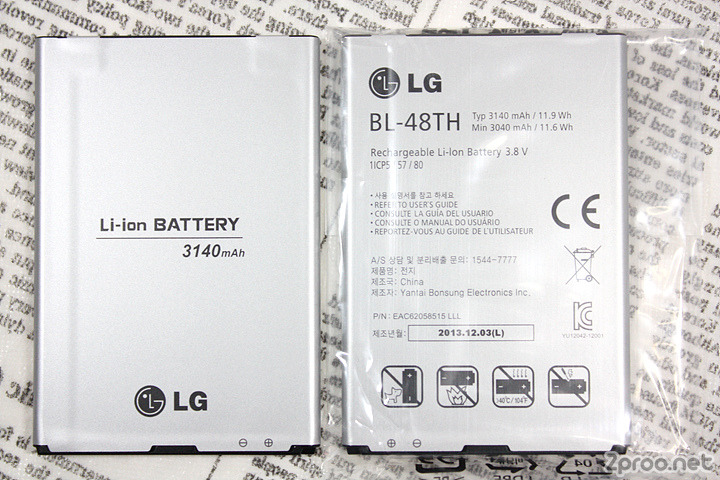 LG Gx,착탈식 배터리 용량 3140mAh