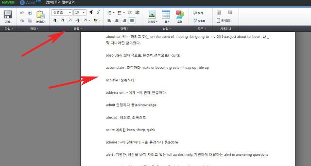 hwp 한글 문서 파일 뷰어 무설치 인터넷 이용방법
