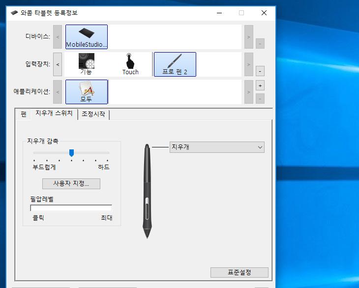 와콤 ,모바일 스튜디오 프로, 13, 리얼센스, 2D ,3D, 태블릿PC,IT,IT 제품리뷰,디자이너에게는 최고의 제품 입니다. 직접 화면을 보고 그림을 그릴 수 있죠. 와콤 모바일 스튜디오 프로 13 는 리얼센스를 넣어 2D 3D 작업이 가능한 태블릿PC 입니다. 시스템 사양 또한 놀라워서 태블릿PC로 쓴다면 엄청 좋은 사양의 컴퓨터 입니다. 와콤 모바일 스튜디오 프로 13는 와콤 프로 펜2를 이용해서 기존보다 더 정밀하고 섬세한 작업이 가능 합니다. 화면을 보면서 직접 선을 그리거나 디자인 할 수 있어서 더 정밀한 작업이 가능 했는데요.