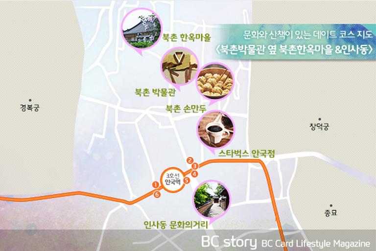 인사동, 안국역, 북촌한옥마을까지 알려주는 지도