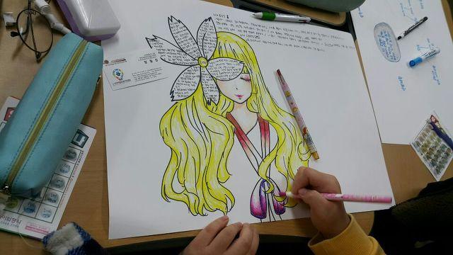 학교, 직장, 집안에서도 진행할 수 있는 비전워크숍 진행법(서울)
