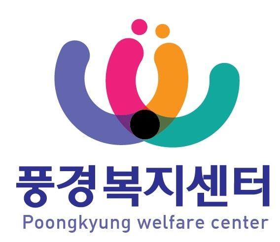 풍경복지센터보호작업장_logo