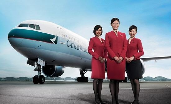 캐세이퍼시픽항공 Cathay Pacific