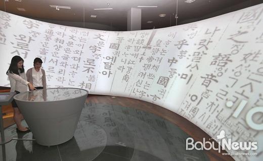 사진 = 25일 개관에 앞서 공개된 국립한글박물관 내부. ⓒ문화체육관광부