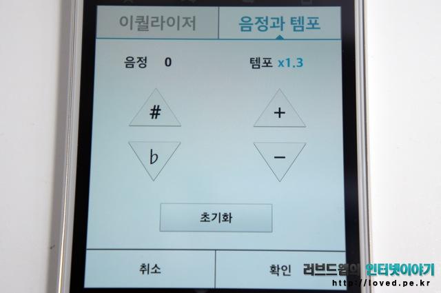 지프로2 스마트 뮤직 플레이어