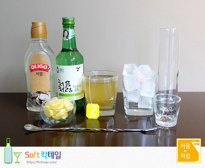 처음처럼,녹차,레몬,시럽