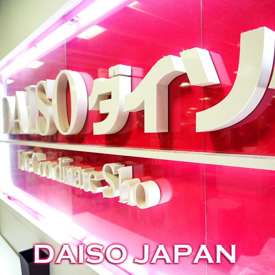 후쿠오카 100엔샵 쇼핑~ 더 다이소 텐진MMT점