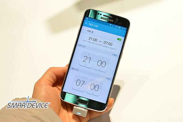 MWC 2015, 갤럭시 S6, 갤럭시 S6 엣지, 삼성 갤럭시 언팩, 삼성., 삼성전자, 엣지 스크린,