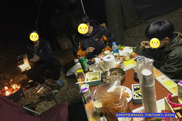 캠핑장 저녁
