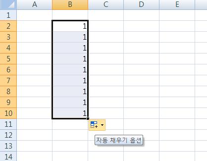 엑셀, 엑셀 2007, Excel, 엑셀강의, 엑셀강좌, 엑셀공부, 워크시트, 시트, Sheet, 셀, cell, 엑셀기초, 엑셀사이트, 스프레드시트, 숫자데이터, 문자데이터, 날짜데이터, 시간데이터, 데이터입력, 자동 채우기핸들, 채우기 핸들, 채우기, 드래그, 셀 복사, 연속 데이터 채우기, 서식만 채우기, 서식 없이 채우기, 사용자 지정 목록