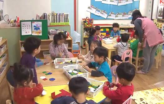 어린이집_보육교사실습