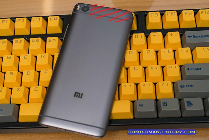 샤오미 Mi5S NFC안테나 위치