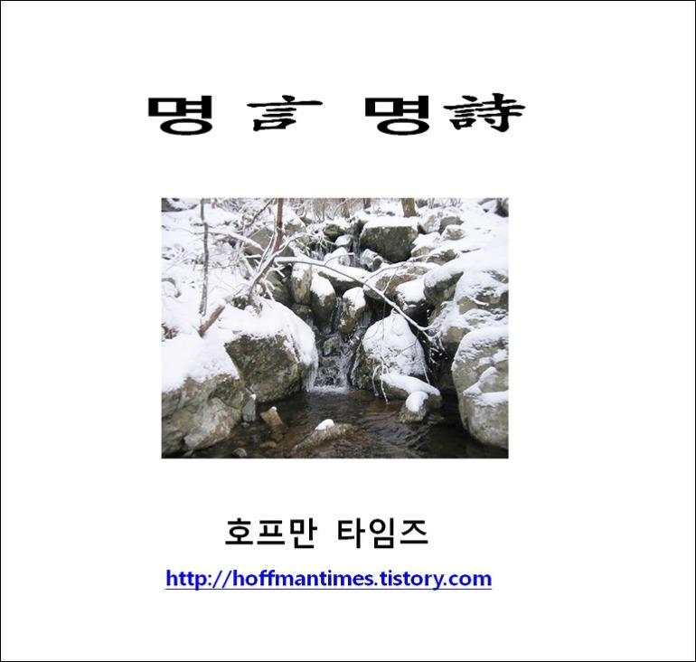 겨울 이야기-조관우