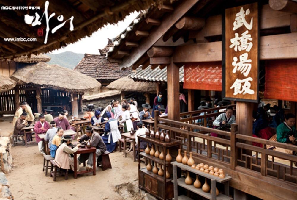 조선제일의 장국밥집 무교탕반