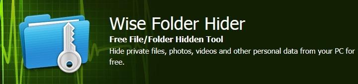 심플한 무료 파일 폴더 숨기기 프로그램 Wise Folder Hider