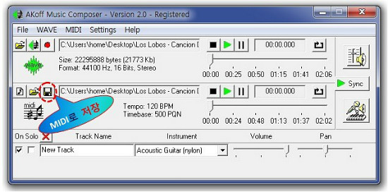 AKOFF MUSIC COMPOSER 3.0 СКАЧАТЬ БЕСПЛАТНО