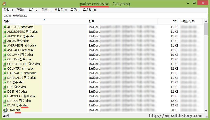 [그림3] Everything 확장자 검색 함수 ext: